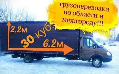 Грузоперевозки, Газель 6м - Ульяновск, цены, предложения специалистов