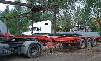 ТОНАР контейнеровоз - Ульяновск, заказать или взять в аренду