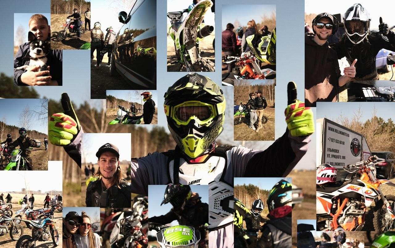 Прокат мотоциклов - Ульяновск, заказать или взять в аренду